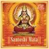 Santoshi Mata vrath aur katha feat Shaili Vidhya
