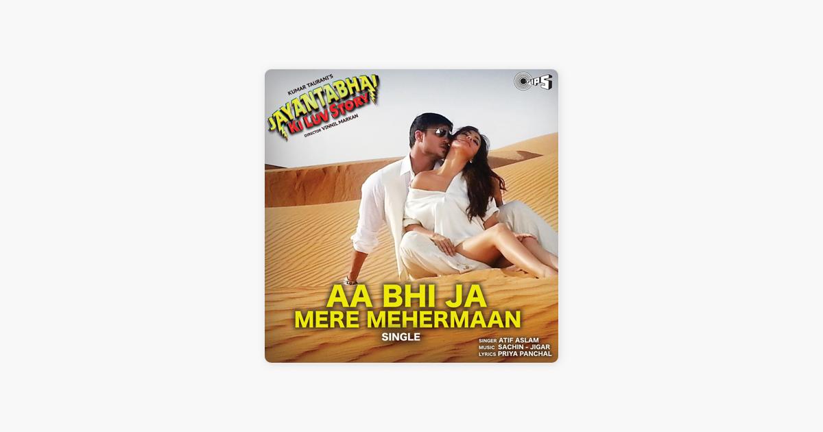 mere meherbaan movie songs downloadinstmankgolkes