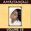 Amritanjali Vol 19 Remastered