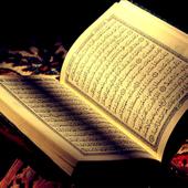 The Holy Quran - Le Saint Coran, Vol 13