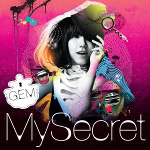 G.E.M. - 我的秘密 My Secret