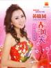 賀新年 - Angeline Wong