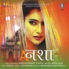 A Nashaa (Original Motion Picture Soundtrack) - EP