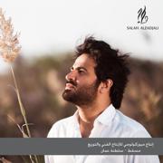 Hekaiet Nay - Salah Al Zadjali - Salah Al Zadjali