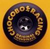 チョコボレーシング ~幻界へのロード~ オリジナル・サウンドトラック ジャケット写真