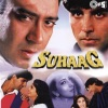 Suhaag Soundtrack from the Motion Picture