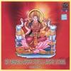 Sri Vaibhava Lakshmi Pooja Lakshmi Stotras