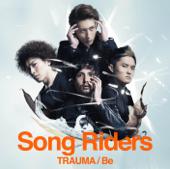 Trauma / Be - EP