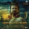 Kochadaiiyaan (Original Motion Picture Soundtrack), A. R. Rahman