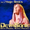 DevaSonic Vol. 2: Yoga Beats EP ジャケット写真