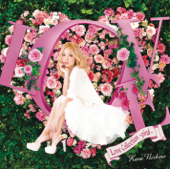 Best Friend - Nishino Kana