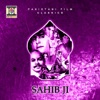 Sahib Ji Pakistani Film Soundtrack EP