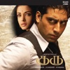 Guru (Original Motion Picture Soundtrack) [Tamil Version], A. R. Rahman