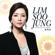 연인들의 이야기 - Lim Soo Jung