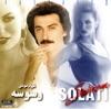 Vasvaseh Persian Music