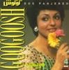 Googoosh 4 Dou Panjareh Persian Music