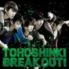BREAK OUT! - EP ジャケット写真