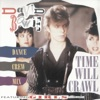 Time Will Crawl (Dance Crew Mix) - EP, David Bowie
