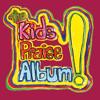 The Kids Praise Album - Psalty & Ernie Rettino