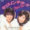 Kiss In the Dark (Original Cover Art) - Single ジャケット写真