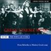 Greek Sinema Music