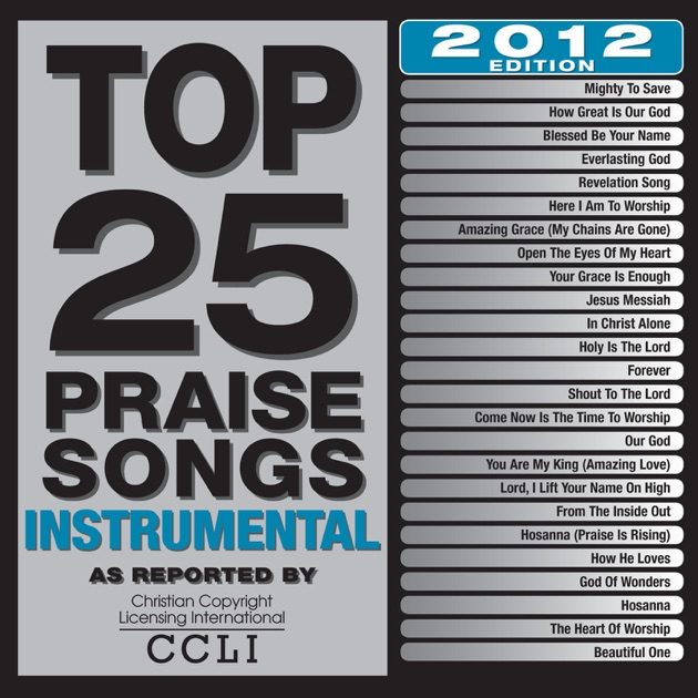 ‎Top 25 Praise Songs: Instrumental by Maranatha! Instrumental
