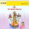 Devi Gayathri Mantram