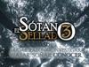 El Sótano Sellado 4 (podcast oficial) (El Sótano Sellado 3)