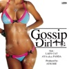 Gossip Girl (feat. LADY CAT, AYA a.k.a PANDA) - Single ジャケット写真