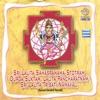 Sri Lalita Sahasranama Stotram Durga Suktam Lalita Pancharatnam