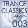 Trance Classics 003 - Mozart - EP ジャケット写真