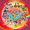 คู่ฮอต เพลงฮิต 2 - Various Artists