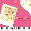 Relaxing Piano - Love Songs ジャケット写真