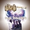 Ma Baker (feat. Ski) [Remixes] - EP, Boney M. & Frisco Disco