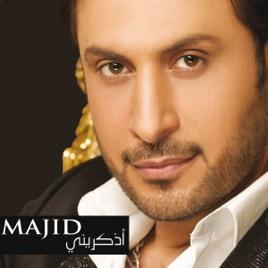 les chansons de majed el mohandes gratuit