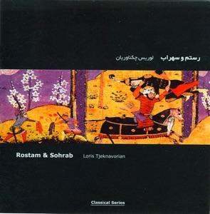 Armenian Philharmonic Orchestra & Loris Tjeknavorian - Rostam & Sohrab: The Battle of Rostam & Sohrab
