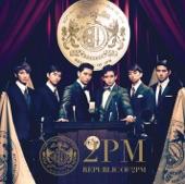 2PM Hands up (lyrics)