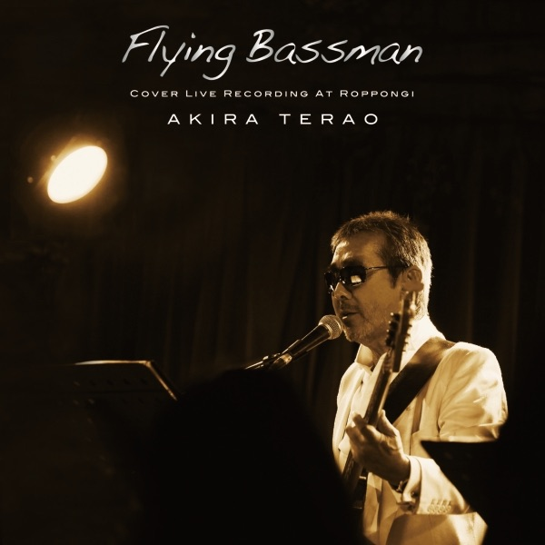 a letter to the love of my life 寺尾 聰の flying bassman cover live recording at roppongi をitunesで 20344 | 1200x630bb