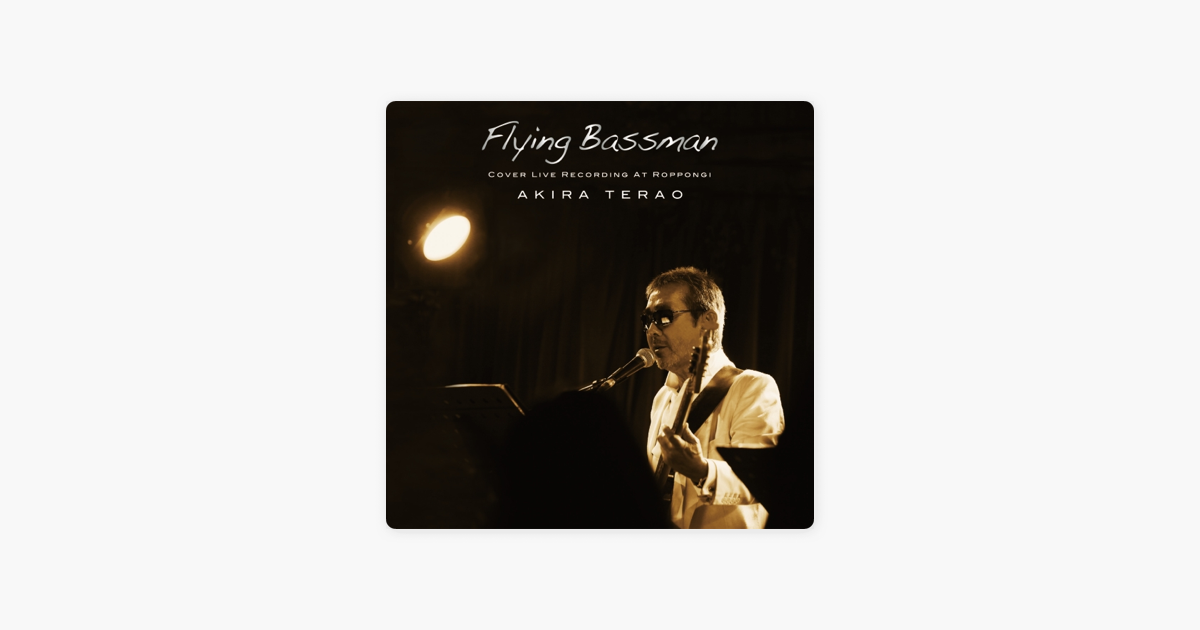 a letter to the love of my life 寺尾 聰の flying bassman cover live recording at roppongi を 20344 | 1200x630wp