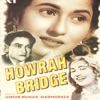 Howrah Bridge Original Motion Picture Soundtrack