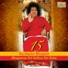 15 Exclusive Bhajans Bhagawan Sri Sathya Sai Baba songs