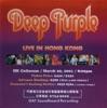 Live In Hong Kong, Deep Purple