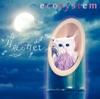 月夜のnet by ecosystem