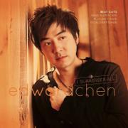 I Surrender All - Edward Chen - Edward Chen