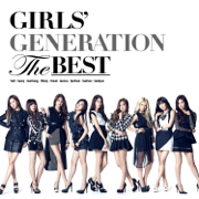 All My Love Is For You - Girls' Generation - Girls' Generation