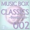Music Box Classics 002 - Beethoven - EP ジャケット写真