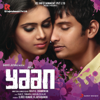 Yaan       songs