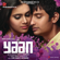 Yaan (Original Motion Picture Soundtrack) - EP - Harris Jayaraj