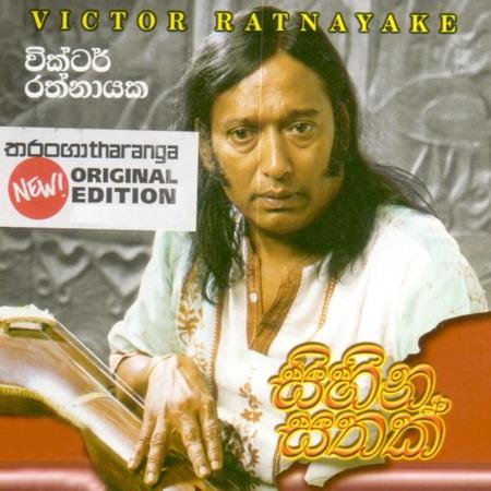 Sihina Sathak - Victor Ratnayake