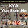 Kya Yahi Sach Hai (Soundtrack)